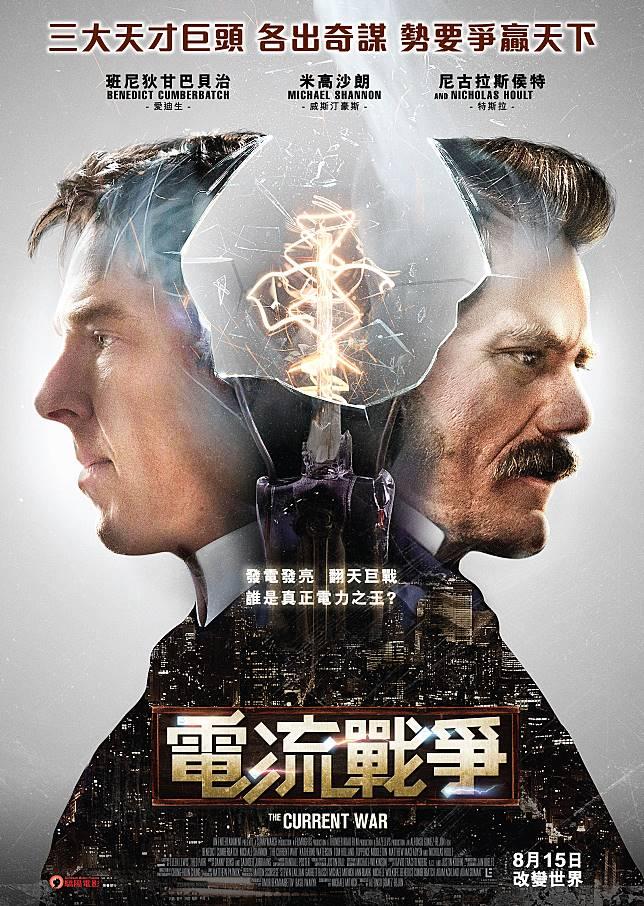今年的香港版海報,有兩大主角。