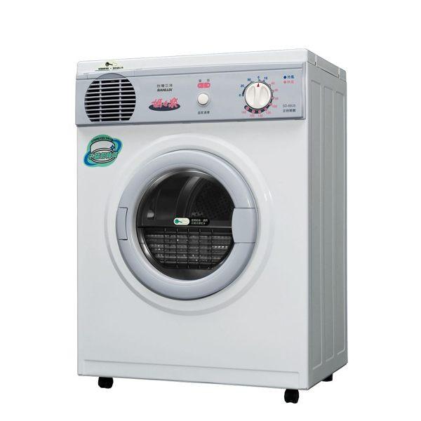 SANLUX/台灣三洋 SANYO媽媽樂5公斤【SD-66U8】乾衣機