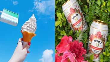 大熱天的乾一杯最暢快!盤點6款超商限定夏日酒飲(包裝有夠美~