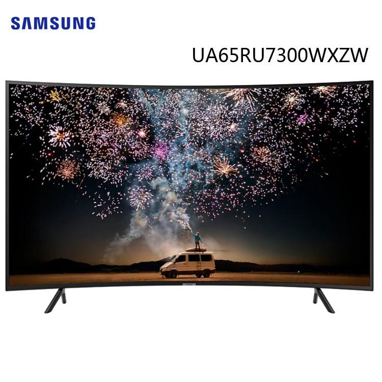 Samsung 三星 UA65RU7300WXZW 65吋 4K UHD 純粹原色技術 曲面電視