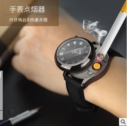 多功能手表usb環保充電打火機 個性創意禮品手表點煙器