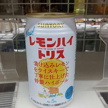ローソン 吉塚三丁目のundefinedに実際訪問訪問したユーザーunknownさんが新しく投稿した新着口コミの写真