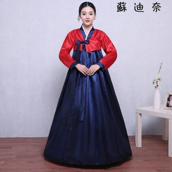 傳統韓國古裝成人宮廷改良韓服
