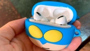 【開箱】AirPods Pro + 動感超人保護套