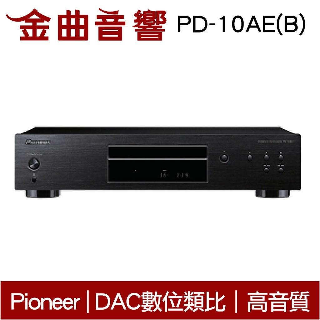 【商品特色】CD高音質播放搭載192kHz/24bit DAC數位類比轉換器大容量EI變壓器【商品規格】型號:PD-10AE(B)貨源:台灣公司貨保固:一年配件:充電線 保固卡音訊功能:192kHz/