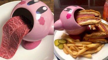 《星之卡比》 可愛張嘴大碗超實用,日本網紅展示放生牛肉變「大舌頭」笑翻!