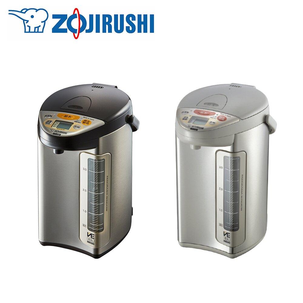 【象印】SUPER VE超級 真空保溫熱水瓶-4.0L CV-DSF40