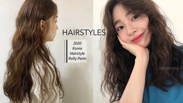 韓國2020最新捲髮趨勢「Rolly perm」!慵懶隨性捲度超軟萌,詳解不同長度適合臉型