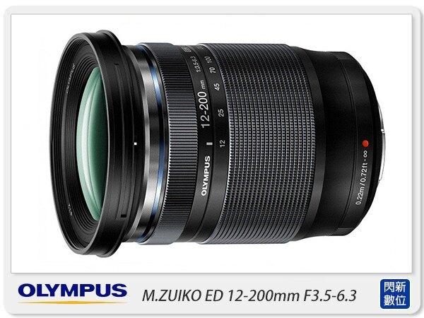 【折價券現折+點數10倍↑送】Olympus M.ZD 12-200mm F3.5-6.3 旅遊鏡(12-200.公司貨)