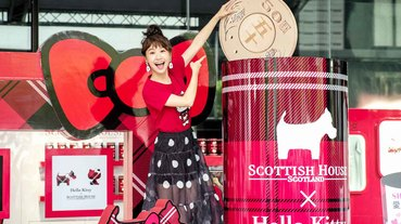 Scottish House x HELLO KITTY 愛心聯名企劃