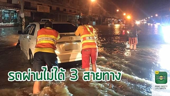 กรมทางหลวง รายงานสถานการณ์น้ำท่วม 1กันยายน 2562 พบน้ำท่วม 11จังหวัด จำนวน 20 สายทาง 22 แห่ง ผ่านไม่ได้ 3 แห่ง