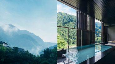 舒心療癒假期!台灣絕美溫泉飯店推薦,「淡水夕陽美景、遠眺蘭陽平原,還有泰雅部落秘境溫泉~」