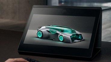 Sony 推出 15.6 吋裸視 3D 全像 4K 桌上顯示器「Spatial Reality Display」,讓創作活起來
