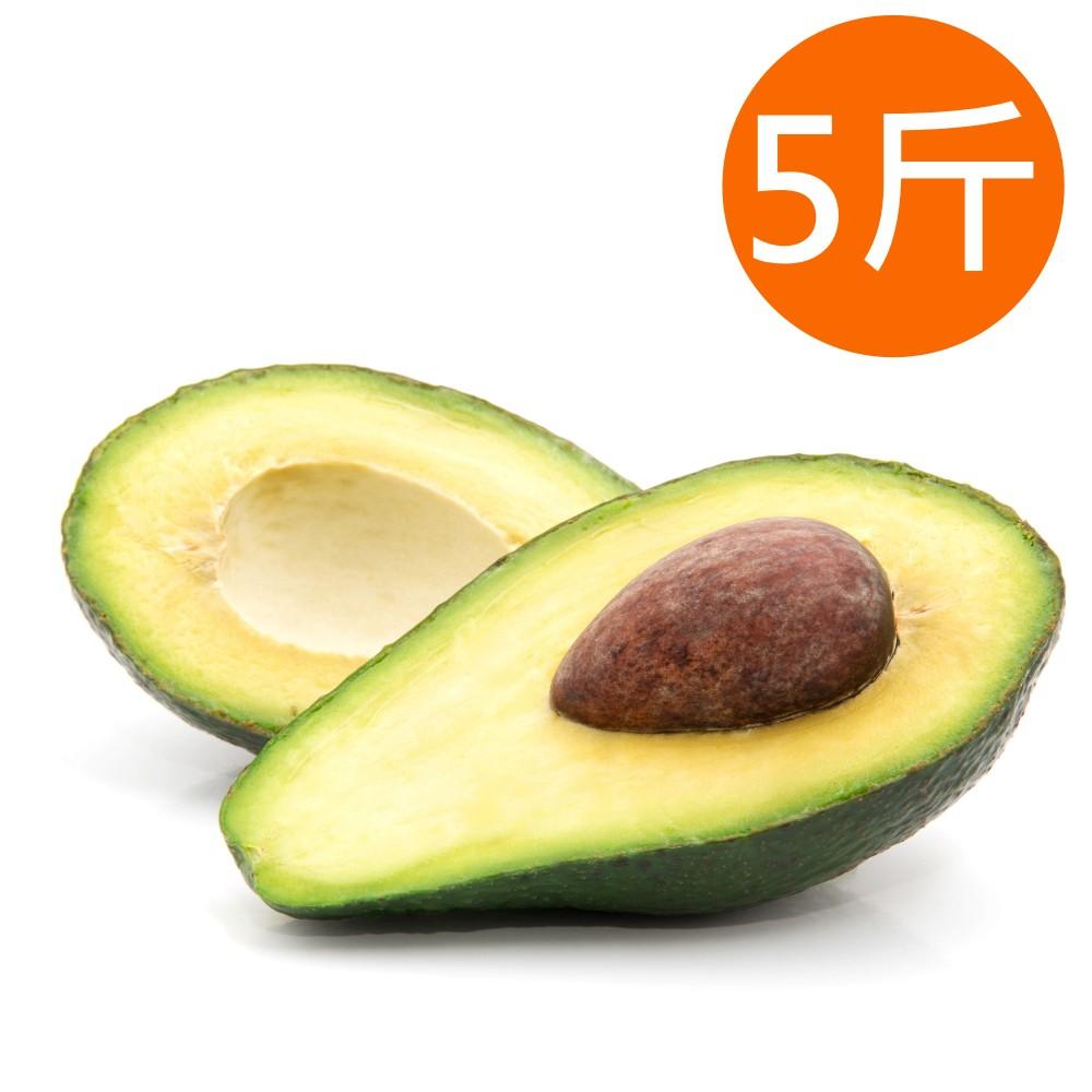 [樂品食尚]台灣本產新鮮酪梨5斤/10斤(7/1陸續出貨)