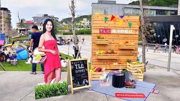 【TLC海洋野餐日】基隆海科館野餐,自製BJD娃頭教學體驗(Dolleq人形師阿嚕米)