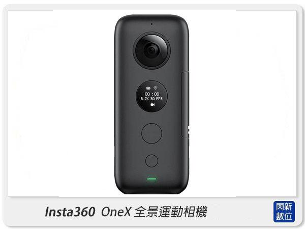 5.7K高清畫質、18MP 高解析度。360度全景拍攝拼接效果。支援HDR模式,隱形自拍桿功能。