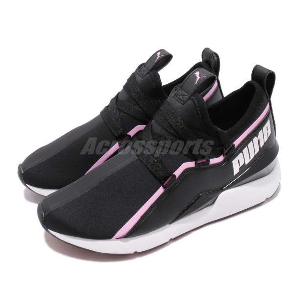 369211-01 球鞋穿搭推薦 繆斯女神 國際超模 劉雯 明星著用款
