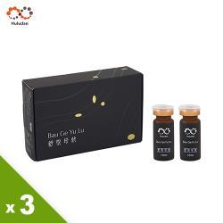葫蘆丹漢方生技 寶格玉露系列之舒悅珍飲 (10ml*24瓶/盒)×3盒