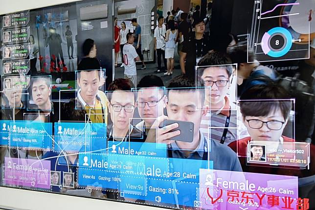 Nearly 80% of people in China worry about facial recognition data leaks