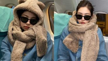 BLACKPINK Jennie戴上毛絨絨小熊圍巾登機!保證空姐看了也直呼這未免太可愛了吧>///
