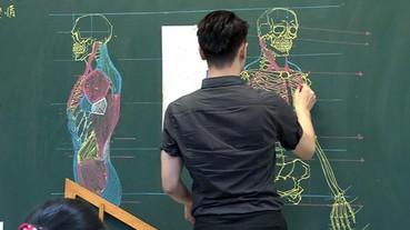 台灣男老師在黑板上繪製「人體骨骼」圖 強大到連國外網友都驚呆了!