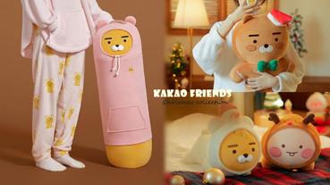 Kakao Friends推出萊恩長形抱枕,跟萊恩一起溫暖過冬!還有薑餅人萊恩絕對要收藏~
