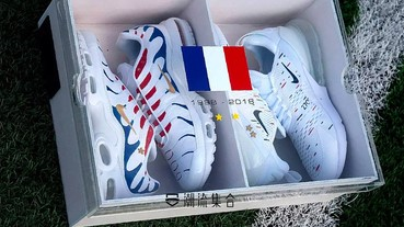 Nike 推出 Mbappé 世界盃紀念版 Air Max 套裝,球迷必搶!