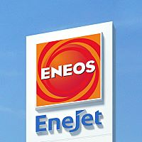 ENEOS DDセルフ十和田バイパス店