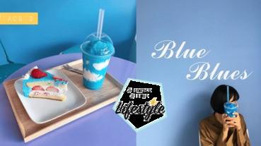 以藍色為主題的咖啡店,加上超夢幻的藍天白雲飲料,藍色控要瘋狂了~