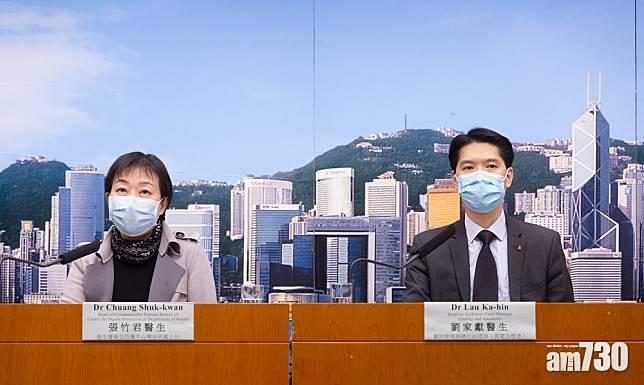 【武漢肺炎】再多兩宗確診累計增至67宗   58歲的士司機初步確診