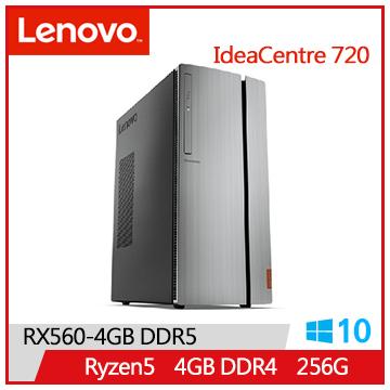 【福利品】聯想Lenovo IC720 桌機(AMD Ryzen5/RX560/4GD4/256G/W10H)(IC 720_90H1001VTV)