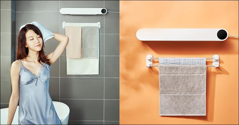 小米有品 HL 毛巾消毒乾燥機
