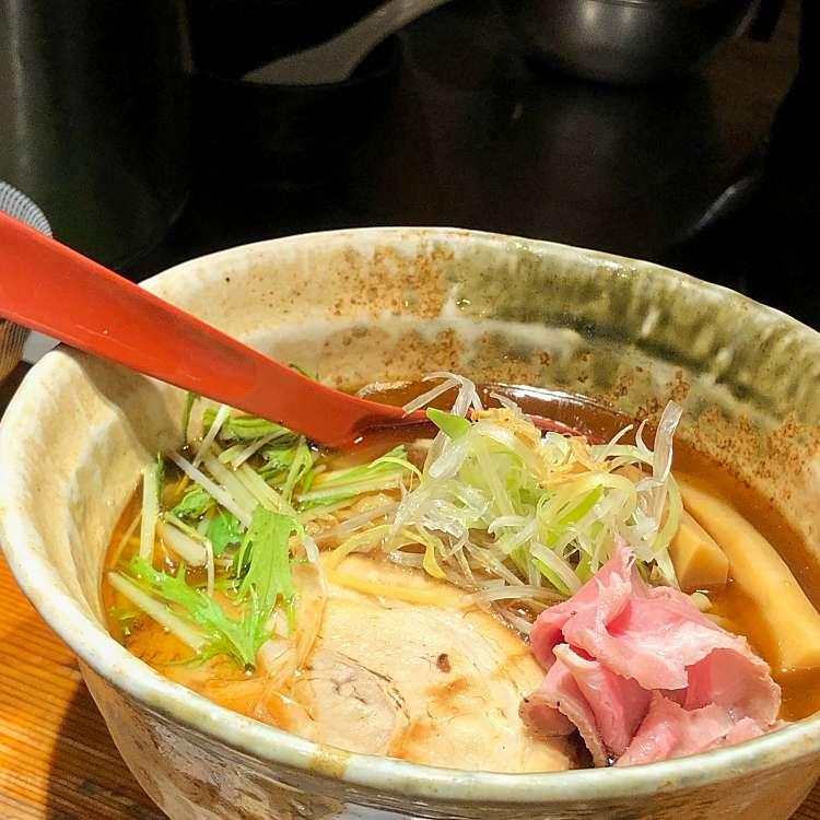 ユーザーが投稿した焼きあご塩らー麺の写真 - 実際訪問したユーザーが直接撮影して投稿した歌舞伎町ラーメン・つけ麺焼きあご塩らー麺 たかはし 新宿本店の写真