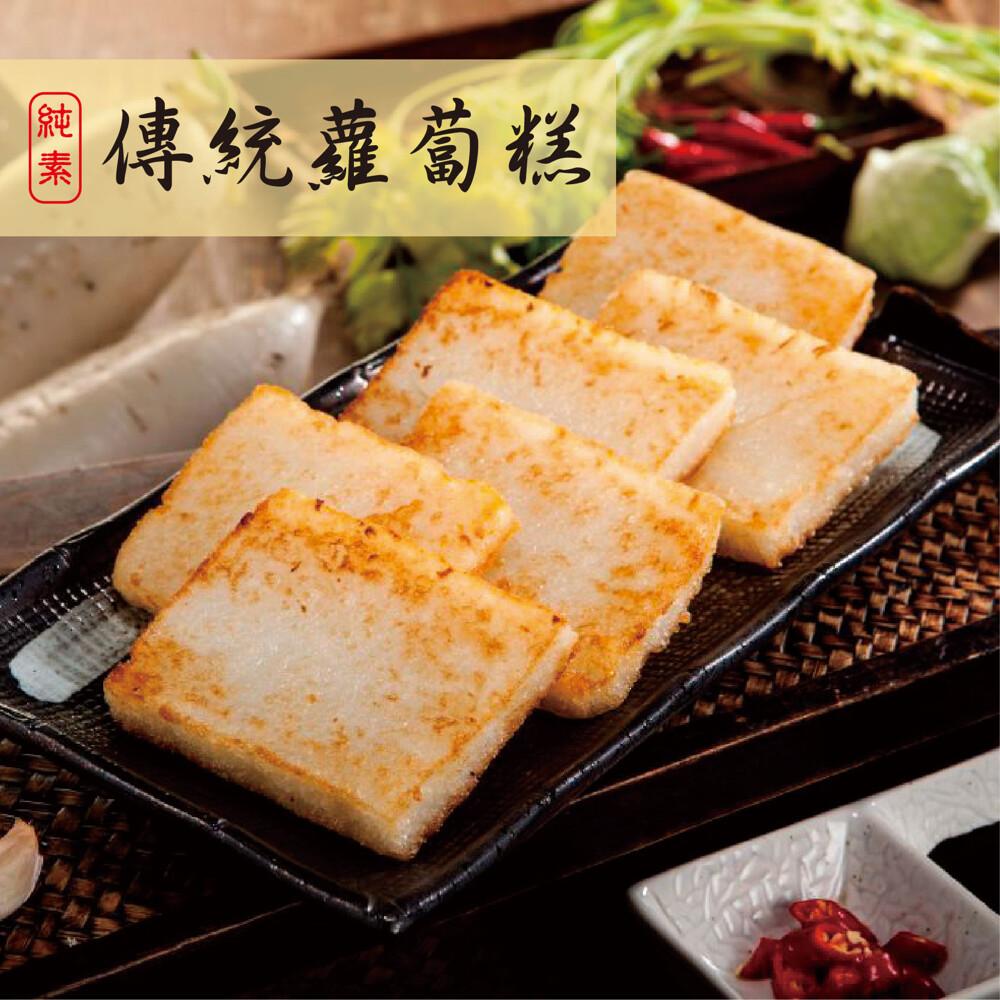 品名:[曾家莊食品廠] 蘿蔔糕組合(禮盒裝) 淨重:950G+-5% 成分: 港式蘿蔔糕(肉燥):在來米、玉米澱粉(非基改)、豬肉、蘿蔔、蝦皮、蝦仁、油蔥酥、胡椒粉、味精、鹽 芋頭粿:在來米、玉米澱粉