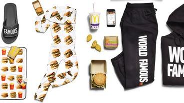 穿著「漢堡衣」去買麥當勞,這個Idea是誰想出來的啦~