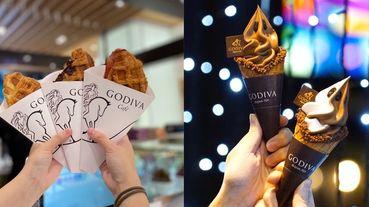 「亞洲第一家GODIVA Café在台北遠百信義!」獨家現烤巧克力可芙、比利時鬆餅!還有俏皮棒棒糖~七大限定必吃請收!