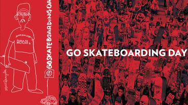 源起與延續:621 世界滑板日的熱血感染力