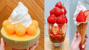 風靡網美圈水果甜點開賣啦!《 9 Palette Parlor》推出超澎湃日本草莓聖代、哈密瓜霜淇淋!
