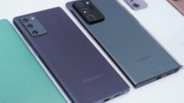 三星與南韓、印度電信業者合作推出 Galaxy Note 20 獨佔配色