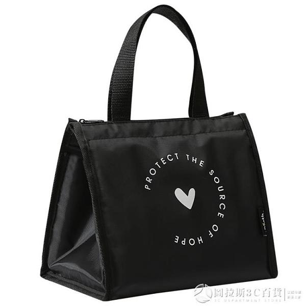 裝飯盒的袋子手提包上班族帶飯便當袋大號鋁箔加厚時尚學生保溫袋