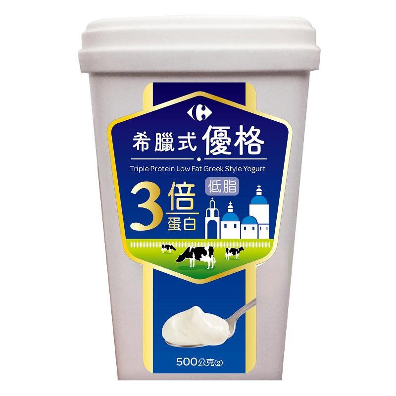 家樂福三倍蛋白低脂希臘式優格-500g
