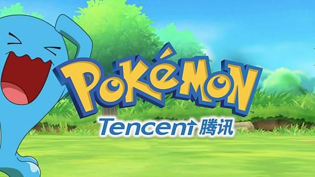 Pokémon Co. จับมือ Tencent เตรียมพัฒนาเกมมือถือใหม่ร่วมกัน