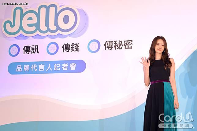韓星「潤娥」擔任「Jello」品牌代言人,以流利中文回答問題,並現場演示Jello各項功能(圖/卡優新聞網)