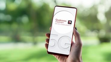 高通發表 Snapdragon 690 5G 晶片,最快下半年進入市場