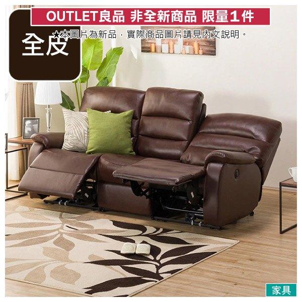 ◎(OUTLET)全皮3人用頂級電動可躺式沙發 BELIEVER ROYAL DBR 福利品 NITORI宜得利家居。居家,家具與寢飾人氣店家宜得利家居的沙發.沙發床.個人椅、可躺式沙發有最棒的商品。