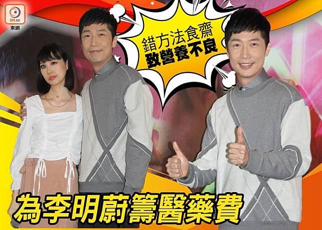 馬浚偉入行26年,首度舉行演唱會!