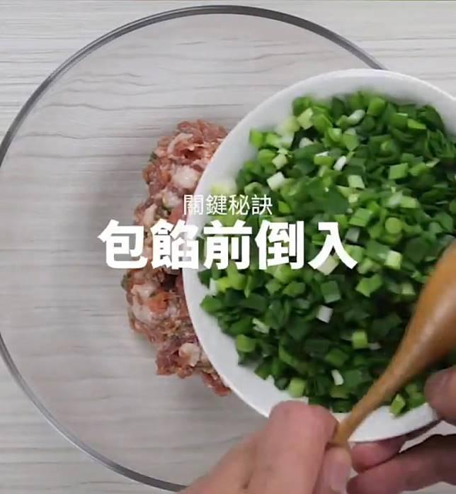 記得韮菜粒要包餃子前才加入豬肉餡中。(互聯網)