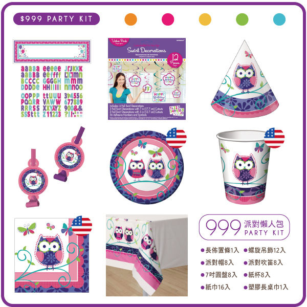 Owl Pal Party Supplies Super Party Kit 999