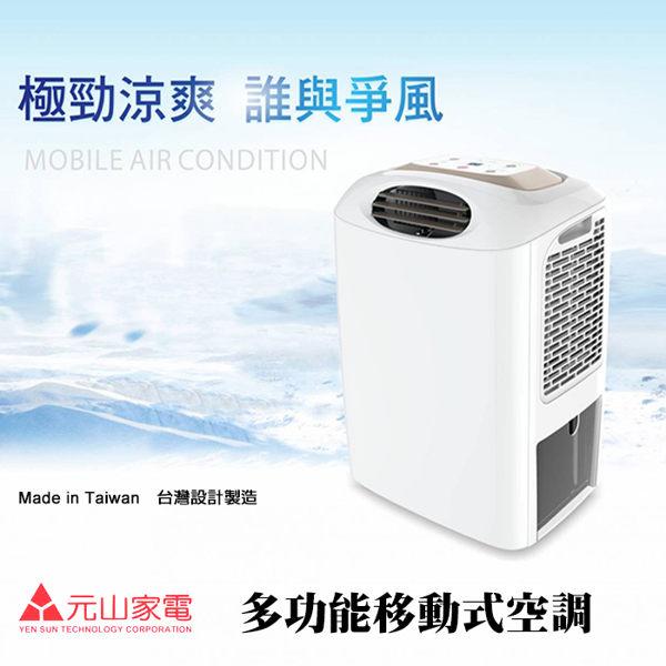 400W極省電,一般冷氣1/3n日除濕量22Ln無線遙控功能n高效能迴轉式壓縮機