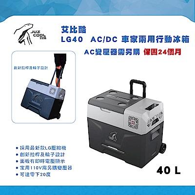 節能低秏電 採用最新款LG壓縮機 創新拉桿及輪子設計 面板有即時電壓顯示 可達零下20度